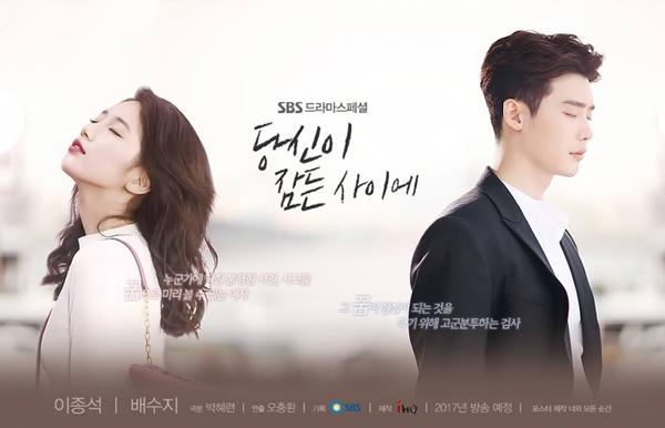 suzy-cat-toc-ngan-cun-de-dong-phim-moi-voi-lee-jong-suk-8