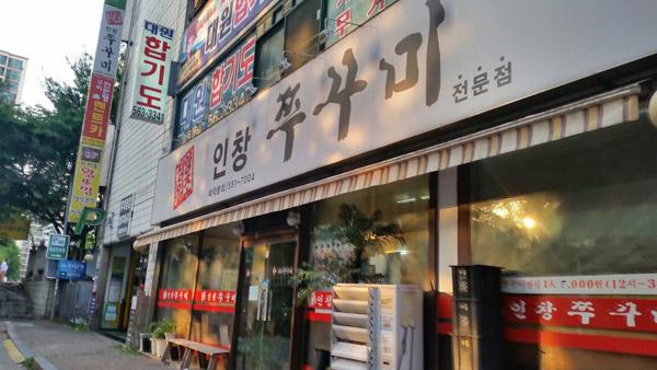 dao-choi-cac-quan-cafe-nha-hang-do-idol-han-lam-chu-4