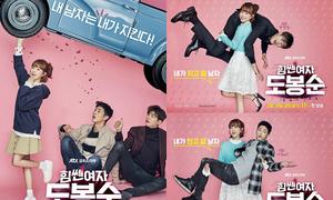 Muôn kiểu tình yêu kỳ lạ chỉ có trong phim Hàn