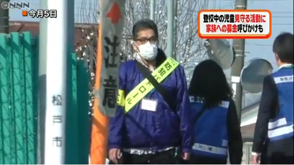 Shibuya Yasumasa là tình nguyện viên đứng giám sát học sinh trên đường đến trường.