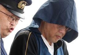 Đời tư phức tạp của nghi phạm sát hại bé gái Việt