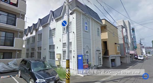 Căn hộ nơi Hajime Matsui giam giữ bé Rina Hataya.