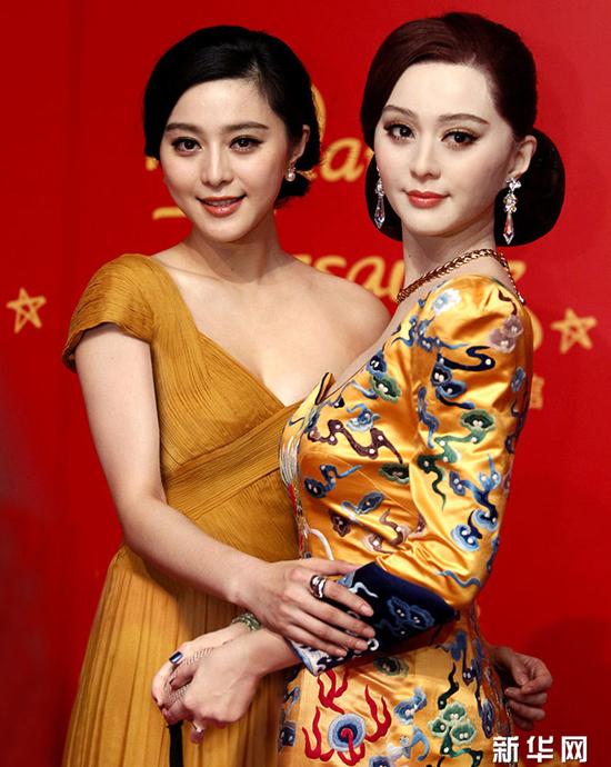 Madame Tussauds Thượng Hải là bảo tàng tượng sáp duy nhất được Phạm Băng   Băng ủy quyền thực hiện tượng sáp của cô. Bức tượng được lấy số đo từ chính nữ   diễn viên, đầu tư trang phục lộng lẫy.