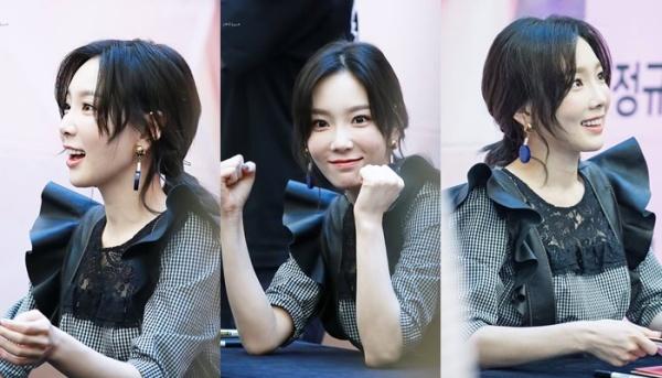 tae-yeon-bat-cuoi-nam-tay-fan-nam-dang-run-ry-vi-hoi-hop-5