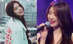 Á hậu Hàn Quốc khoe giọng hát hay bất ngờ trên show truyền hình