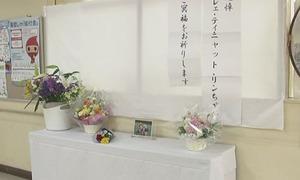 Nhật Bản lập nơi tưởng niệm bé Nhật Linh