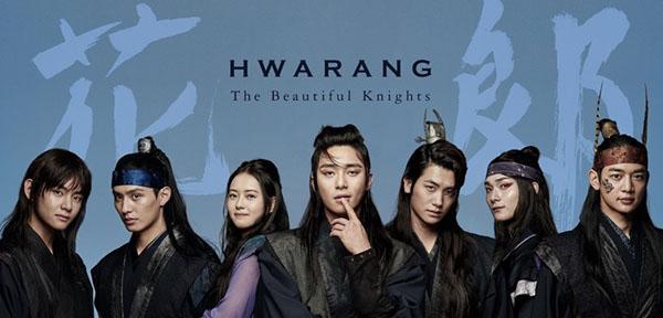 6-drama-han-quy-tu-nhieu-trai-dep-nhat-1