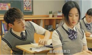 Phim của Ngô Diệc Phàm - Lưu Diệc Phi bán được... 5 vé tại Hàn