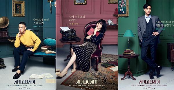 11-bo-phim-han-thach-thuc-tri-thong-minh-cua-khan-gia