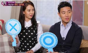 Song Ji Hyo buồn vì Gary đổi số điện thoại, không liên lạc với 'Running Man'