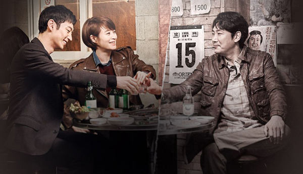 11-bo-phim-han-thach-thuc-tri-thong-minh-cua-khan-gia-3