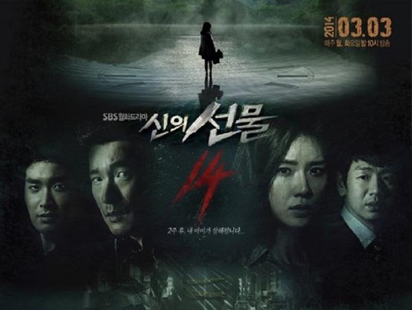 11-bo-phim-han-thach-thuc-tri-thong-minh-cua-khan-gia-5