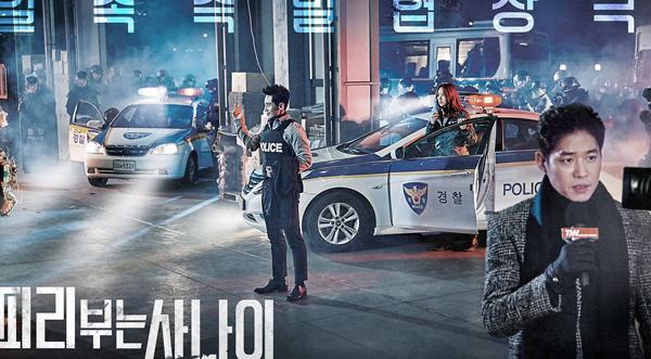 11-bo-phim-han-thach-thuc-tri-thong-minh-cua-khan-gia-7