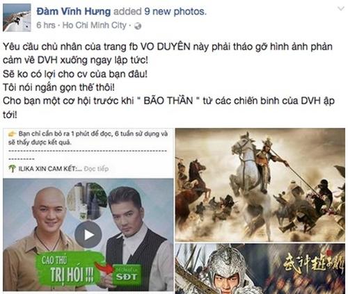 Đàm Vĩnh Hưng bức xúc vì ảnh bị photoshop phản cảm để quảng cáo.