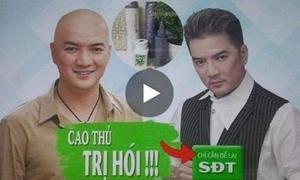 Sao Việt bức xúc vì bị lợi dụng hình ảnh để quảng cáo trên Facebook