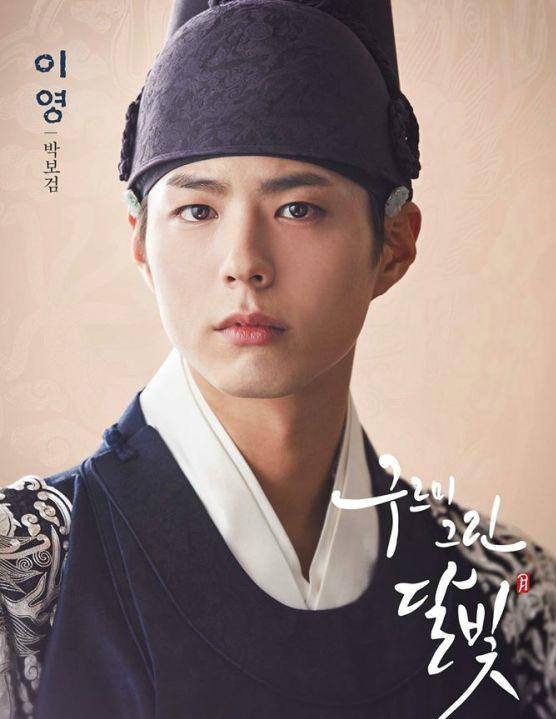 Park Bo Gum một bước thành sao hạng A sau thành công của vai Thế tử trong Mây hoạ ánh trăng.