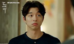 'Yêu tinh 1000 tuổi đẹp trai' Gong Yoo lại gây bão