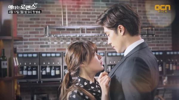 khong-kem-do-bong-soon-my-secret-romance-cung-day-khoanh-khac-cap-doi-chenh-nhau-1-cai-dau-6