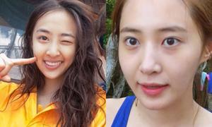 Yuri, Park Bo Young có mặt mộc đẹp nhất trong show đi rừng