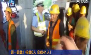 Xe gia đình 6 chỗ nhồi nhét 41 người gây hoang mang ở Trung Quốc