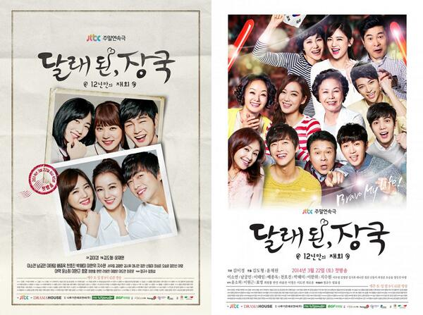nha-phuong-noi-tieng-anh-vao-vai-bo-nhi-giam-doc-trong-drama-han-6