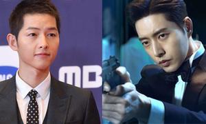 Song Joong Ki bất ngờ tham gia 'Man To Man' cùng điệp viên siêu ngầu