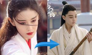 Fan sốc vì Vu Chính chọn sao nữ đóng vai nam nhân trong 'Phượng tù hoàng'