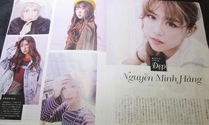 Min được báo Nhật ca ngợi đa zi năng