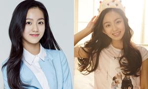 Lami - nữ ca sĩ 14 tuổi xinh đẹp 'hot' nhất showbiz Hàn
