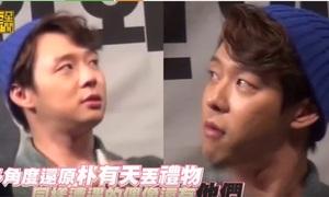 Park Yoo Chun bị tung bằng chứng coi thường quà của fan