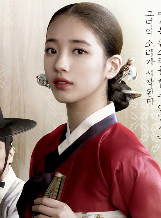 loat-my-nhan-hoa-han-bi-photoshop-thanh-tuong-sap-tren-poster-phim-9
