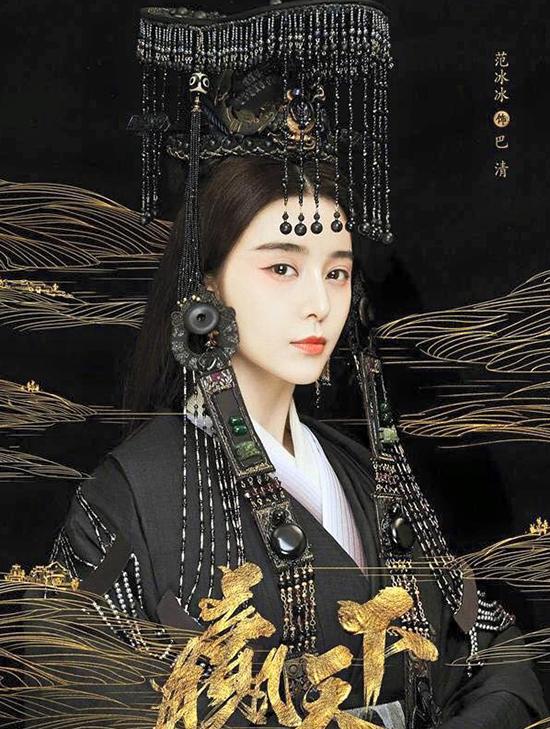 loat-my-nhan-hoa-han-bi-photoshop-thanh-tuong-sap-tren-poster-phim-1