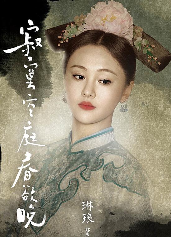 loat-my-nhan-hoa-han-bi-photoshop-thanh-tuong-sap-tren-poster-phim-3