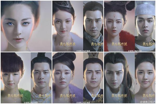 loat-my-nhan-hoa-han-bi-photoshop-thanh-tuong-sap-tren-poster-phim-5