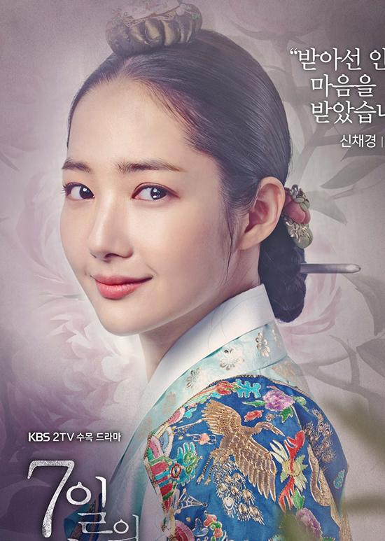 loat-my-nhan-hoa-han-bi-photoshop-thanh-tuong-sap-tren-poster-phim-8