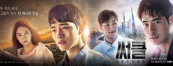 nhung-diem-cau-fan-cua-5-drama-han-hot-nhat-hien-nay-3