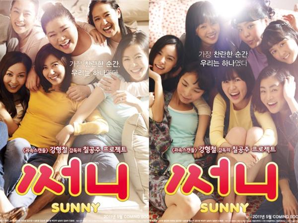 5-phim-viet-goc-han-sap-ra-mat-co-kha-nang-danh-bai-em-chua-18-5