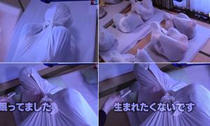 Nhật Bản: Quấn người như kén trong bụng mẹ để chữa bệnh