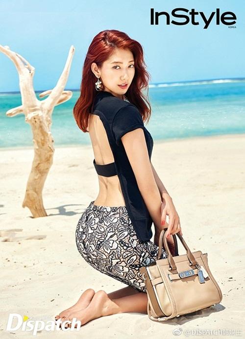 sao-han-25-5-park-shin-hye-khoe-duong-cong-seo-hyun-hoa-nu-sinh-dau-gau