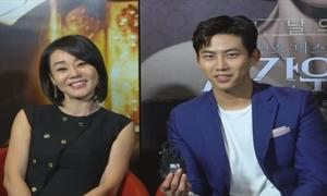 Ok Taecyeon gửi lời chào khán giả Việt Nam đầy âu yếm