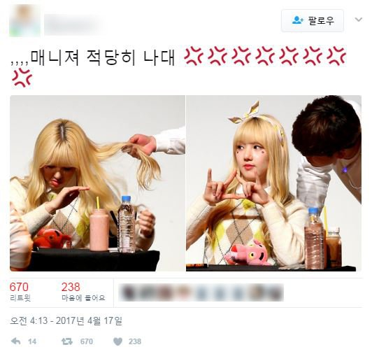 quan-ly-nam-kpop-gay-tranh-cai-vi-hanh-dong-tho-lo-dung-cham-idol-nu-3
