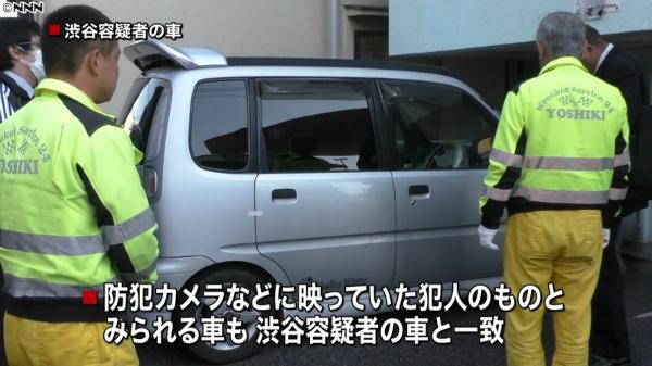 Chiếc xe hơi màu bạc của nghi phạm.