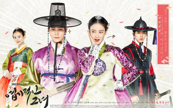 drama-co-nang-ngo-ngao-ban-co-trang-bi-che-tham-te-2