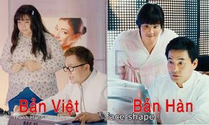 'Sắc đẹp ngàn cân' bản Việt giống bản Hàn đến từng chi tiết