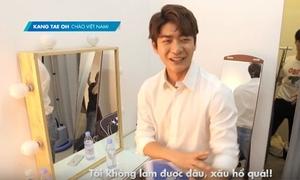 Kang Tae Oh ôm mặt xấu hổ khi làm mặt kute