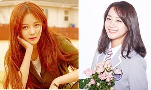 Thành viên Gugudan thay thế Kim Yoo Jung làm nữ chính 'School 2017'