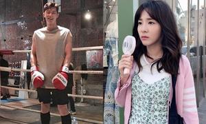 Sao Hàn 6/6: Park Seo Joon khoe cơ bắp, Dara mặc ấm áp giữa hè