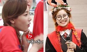8 thần tượng Hàn có thói quen 'cute muốn xỉu' khi cười