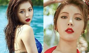Những nốt ruồi 'ăn tiền' của 5 cô gái xinh nhất showbiz Hàn