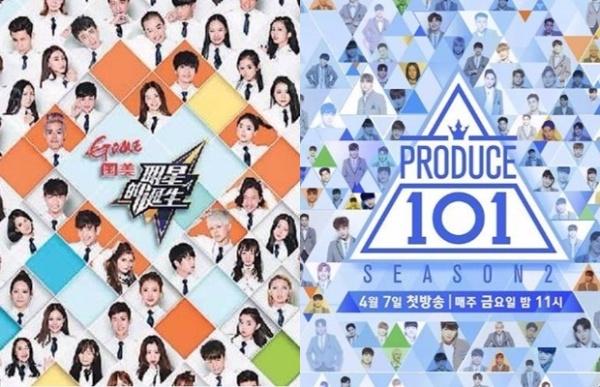 show-tuyen-chon-tai-nang-trung-quoc-bi-to-sao-chep-trang-tron-produce-101